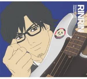 PANDAHOLIC!!(DVD付)[初回盤]