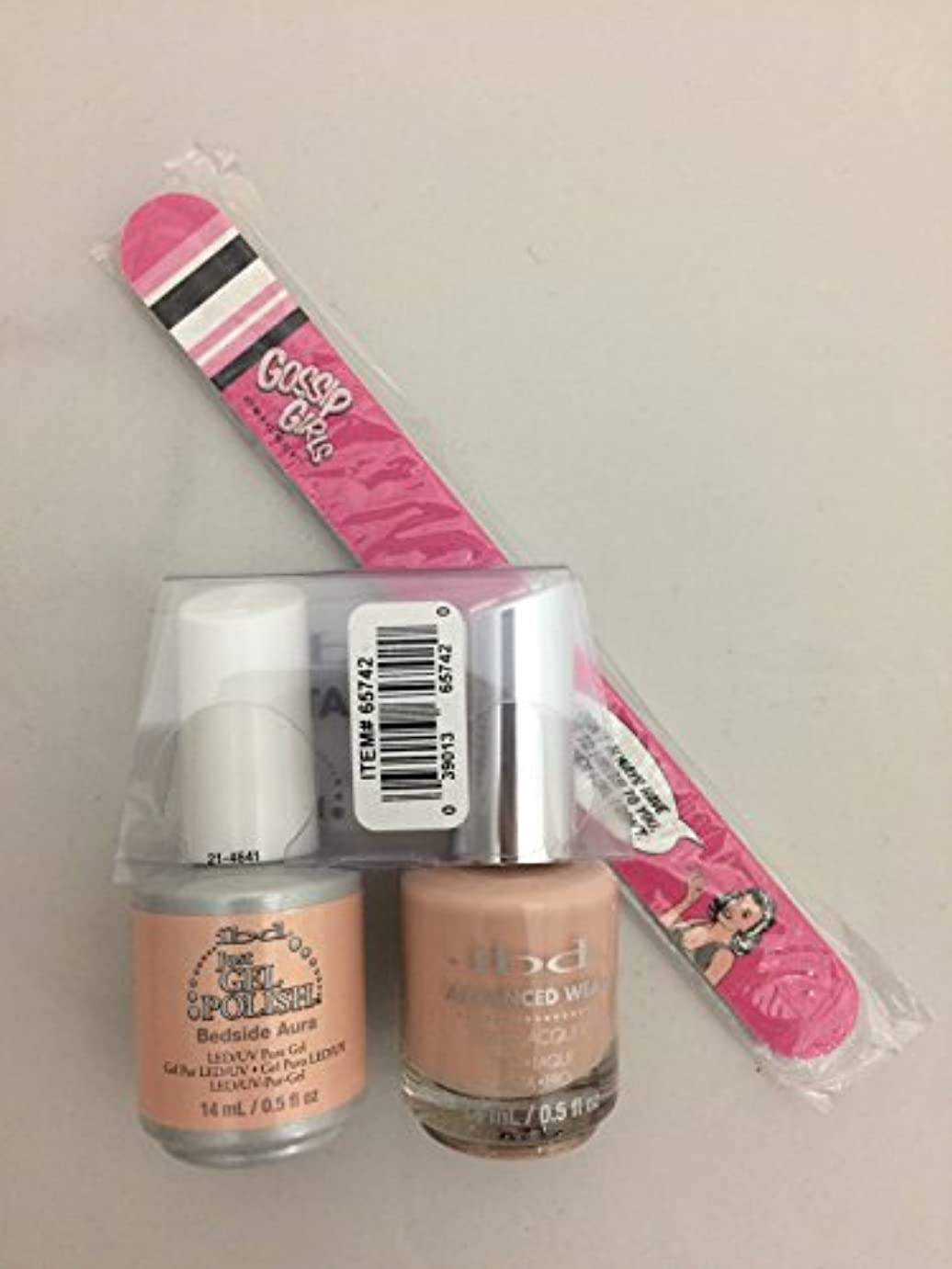 ibd - It's A Match -Duo Pack- Nude Collection - Bedside Aura - 14 mL / 0.5 oz Each