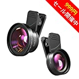 Elecwave スマホ用カメラレンズ クリップ式レンズ 0.45x 125°広角レンズ マクロレンズ 超大口径 iPhone/Android対応 簡単装着 日本語説明書付 EL01