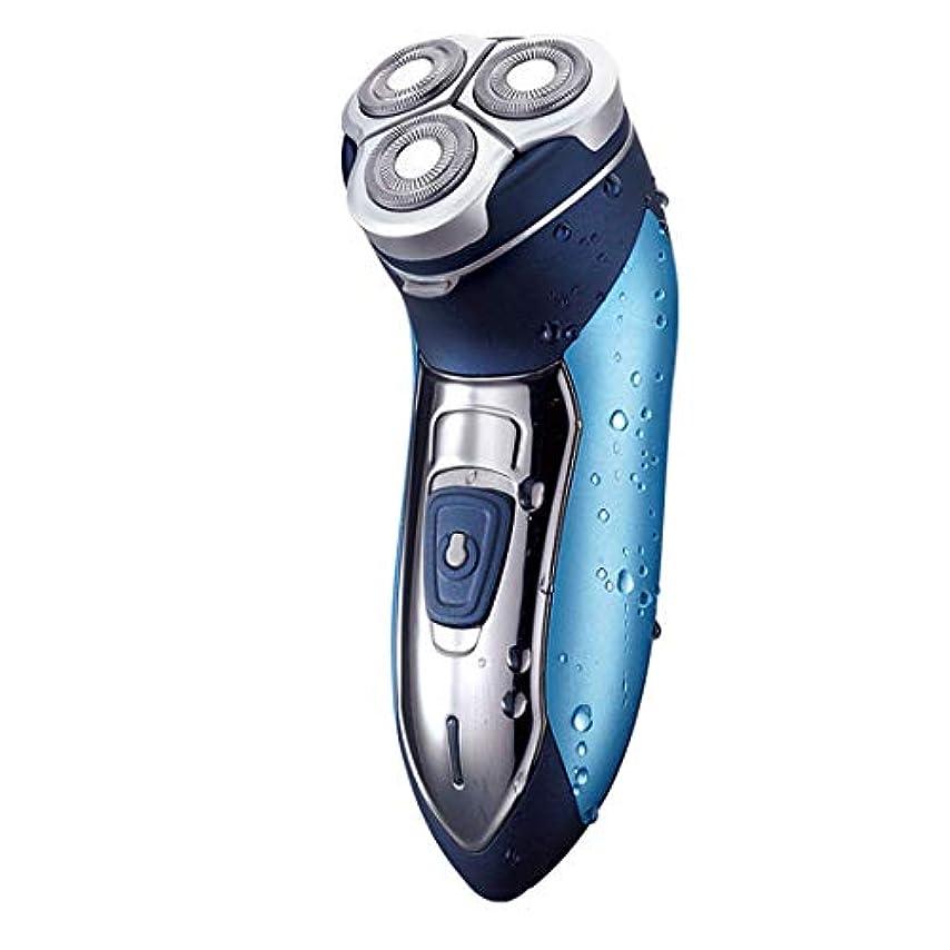 スナック大不毛防水トリプルフローティングヘッド電気シェーバー男性フルボディ防水充電式かみそりプロフェッショナルシェービングマシン220ボルト