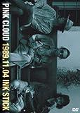 1989.11.04 芝浦INK STICK [DVD]