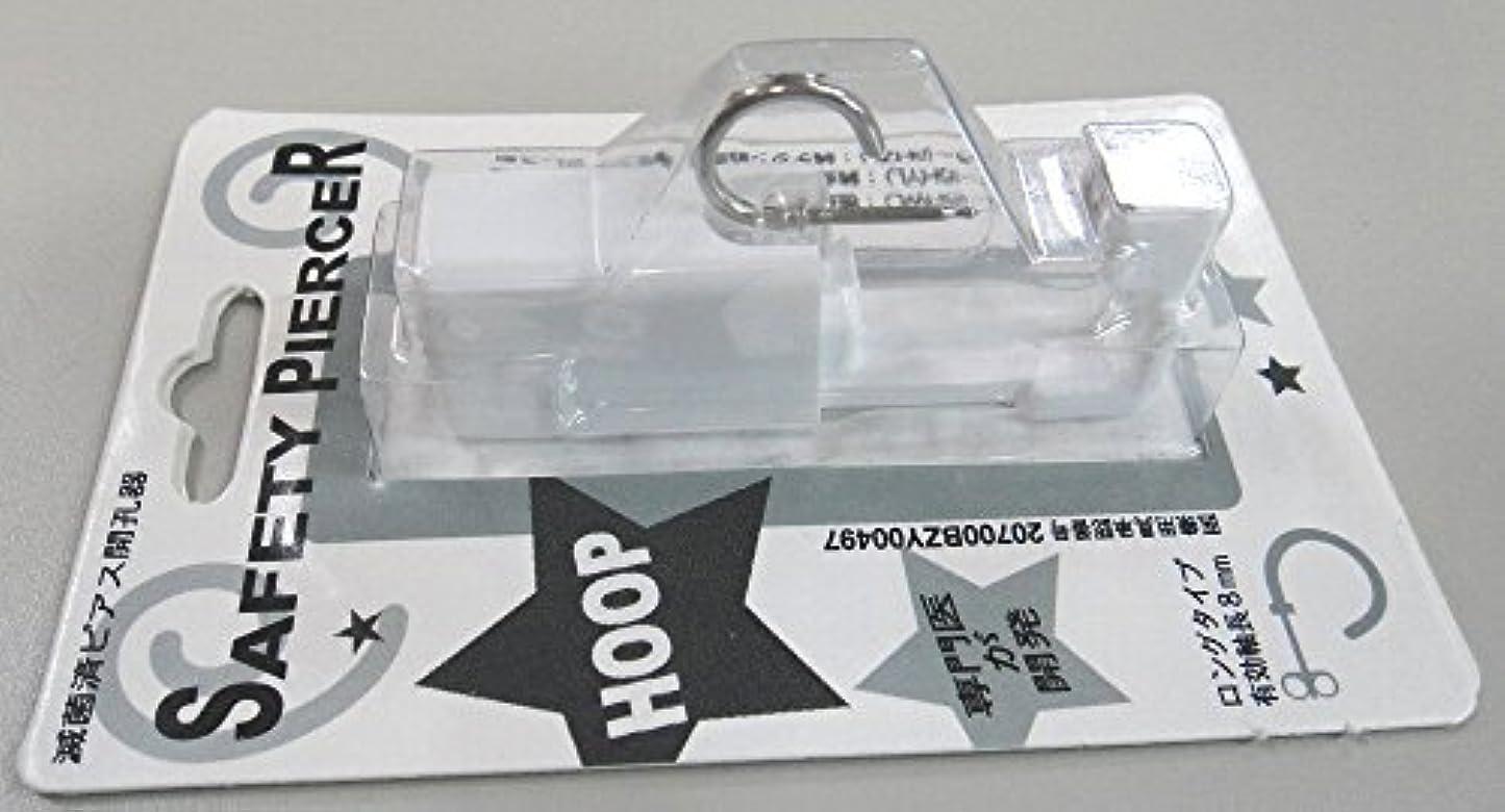 の配列快適まだらセイフティピアッサー シルバーカラー (フープ型ステンレス製) 5HWL
