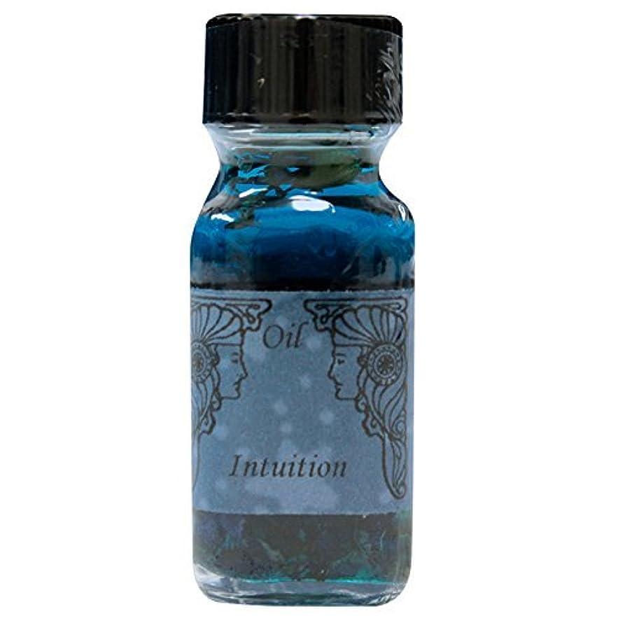 解決する礼儀鎮痛剤アンシェントメモリーオイル[イントリッション(直感力)[Intuition]]