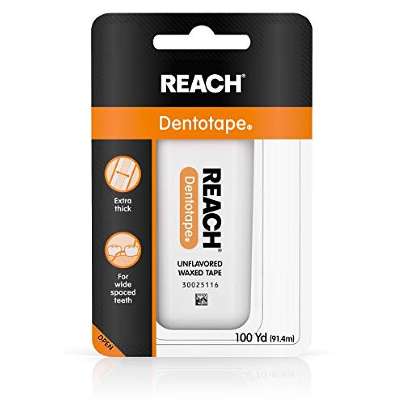 負荷ラメ飲料Reach DentoTAPE Waxed Ribbon Dental Floss, 100-Yard Dispensers 1個 (並行輸入品)