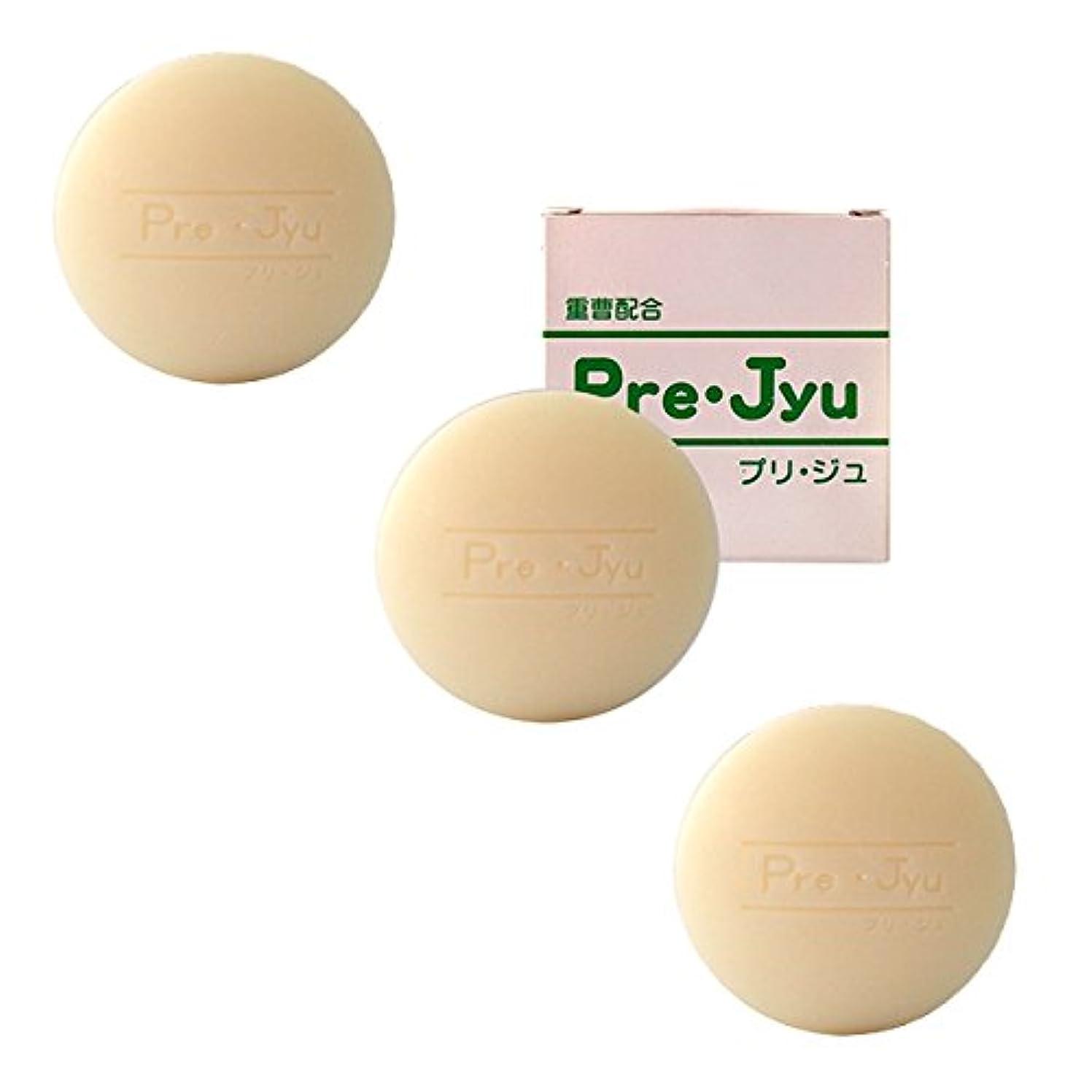 トリプルリベラル影響力のある一心産業 プリ?ジュ石鹸(重曹石けん) × 3個セット