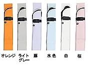 弓具 弓袋 レザー弓袋 山武弓具店【F-063】 (ライトグレー)