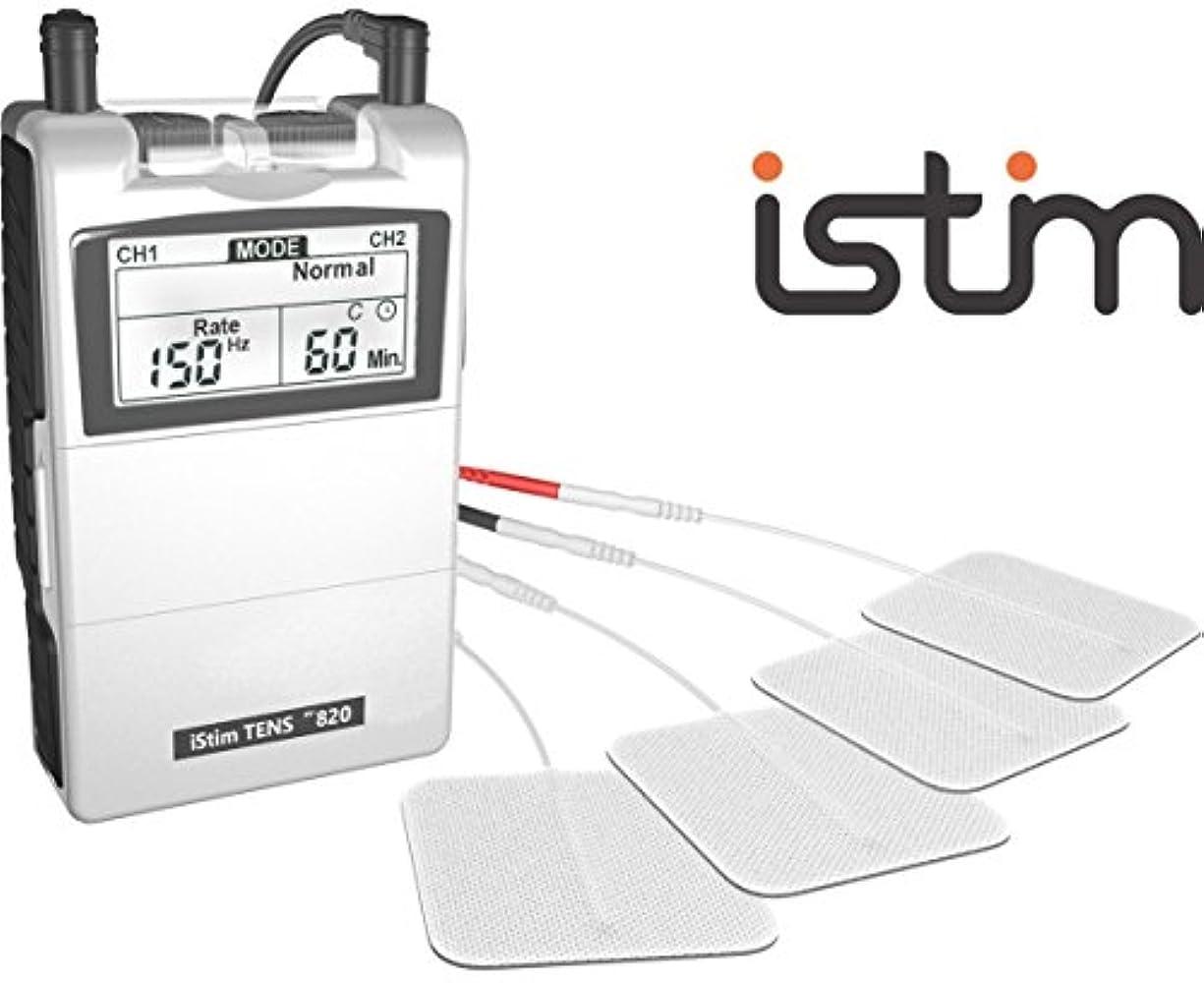 メールなす現金iStim EV-820 低周波マッサージ機 テンス