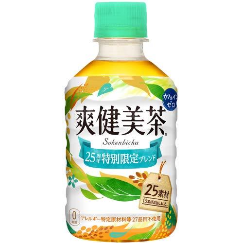 爽健美茶 280ml ×24本