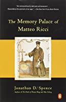 The Memory Palace of Matteo Ricci [並行輸入品]