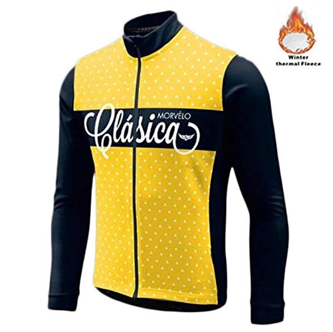 消防士アーサーコナンドイル分サイクリングジャージー長袖自転車ウェア自転車服 Makfacp (Color : 16, Size : 6XL)