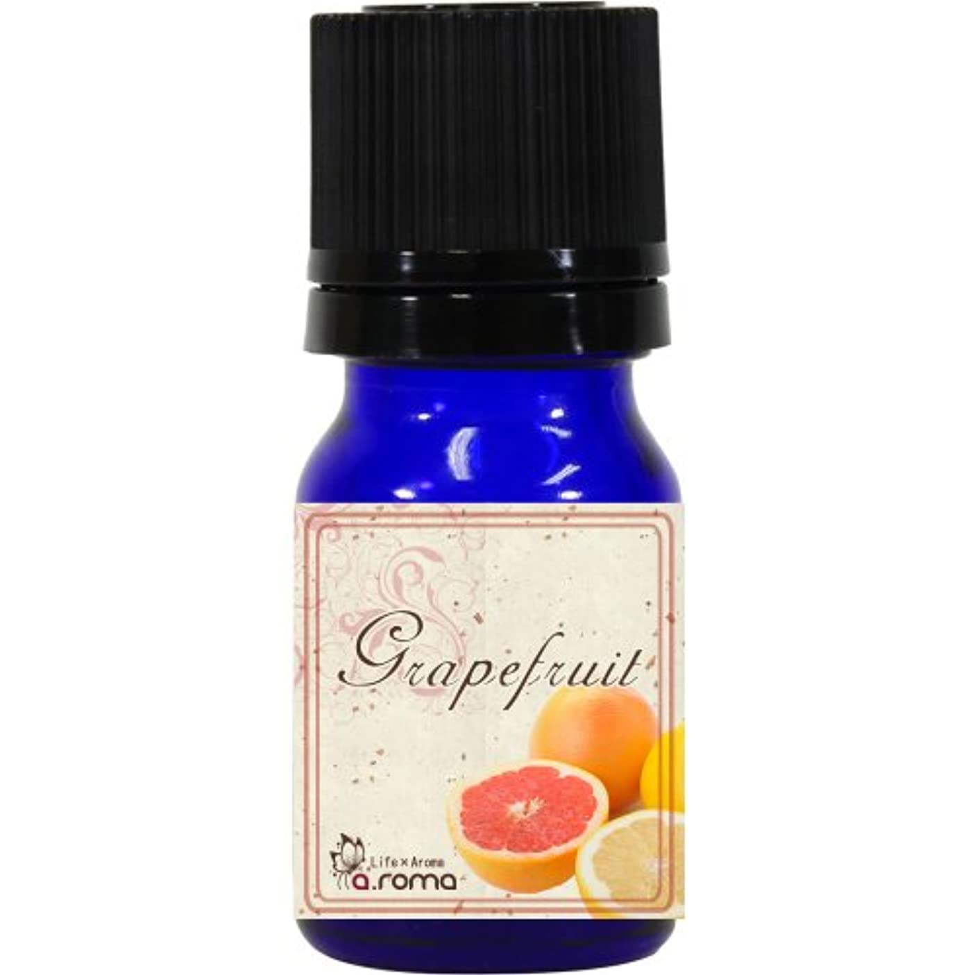 グレープフルーツ 3ml 100% エッセンシャルオイル アロマオイル