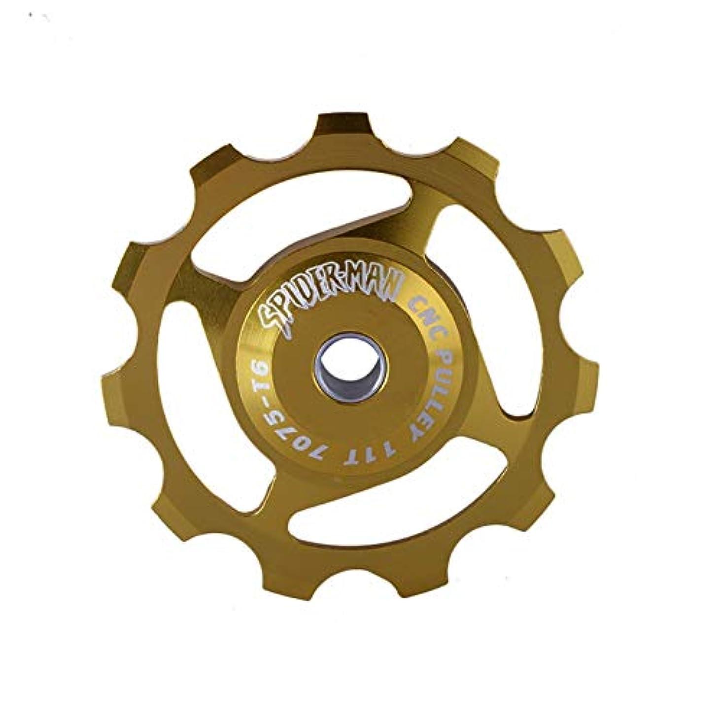検体仕える表面的なPropenary - 自転車リアディレイラー7075アルミニウム11Tロードバイクベアリングリアディレイラープーリーローラーアイドラーの自転車ジョッキーホイール部品[イエロー]