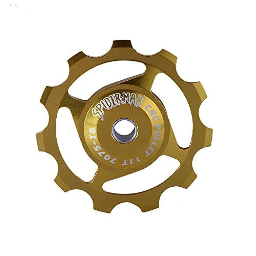 傷つきやすい挽くトンネルPropenary - 自転車リアディレイラー7075アルミニウム11Tロードバイクベアリングリアディレイラープーリーローラーアイドラーの自転車ジョッキーホイール部品[イエロー]