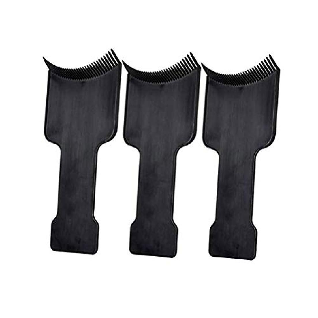 走るスリップ確実Lurrose 3本ヘアカラーブラシヘアダイブラシヘアダイアプリケータヘアカラーブラシ(黒)