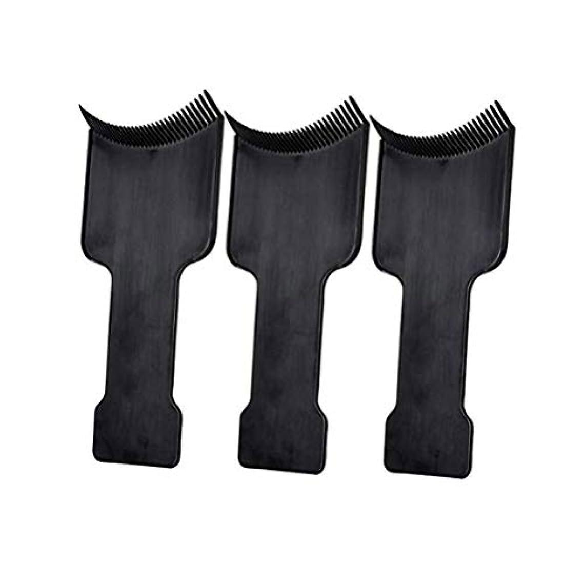 書く戦う刃Lurrose 3本ヘアカラーブラシヘアダイブラシヘアダイアプリケータヘアカラーブラシ(黒)