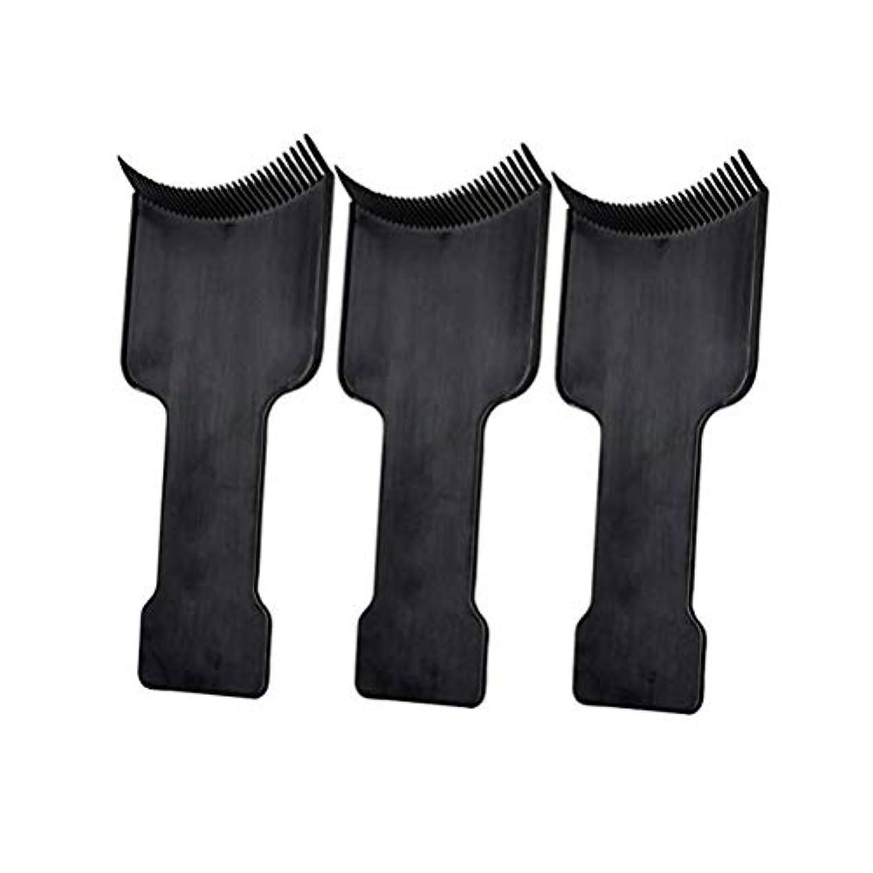 振動させる欺くモスLurrose 3本ヘアカラーブラシヘアダイブラシヘアダイアプリケータヘアカラーブラシ(黒)
