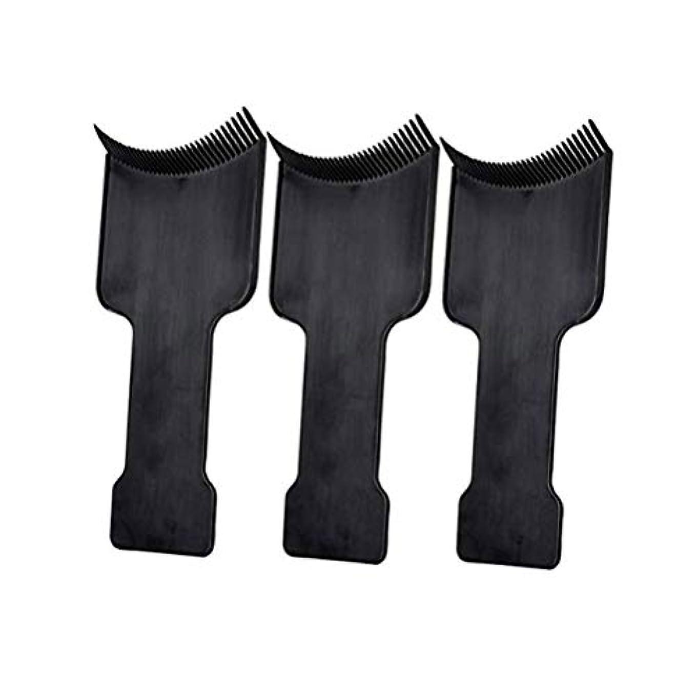 デコレーション消費破産Lurrose 3本ヘアカラーブラシヘアダイブラシヘアダイアプリケータヘアカラーブラシ(黒)