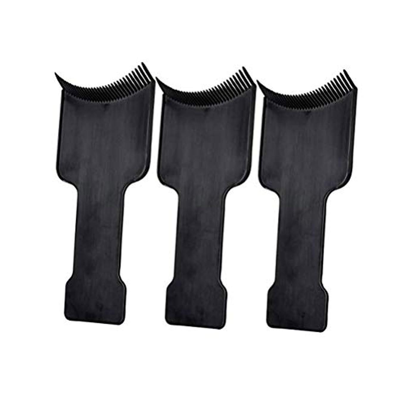 グローブリード徹底的にLurrose 3本ヘアカラーブラシヘアダイブラシヘアダイアプリケータヘアカラーブラシ(黒)
