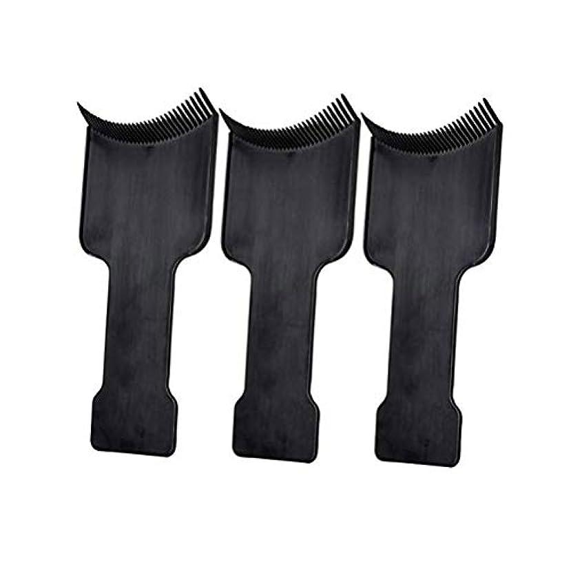 ハロウィンボット老人Lurrose 3本ヘアカラーブラシヘアダイブラシヘアダイアプリケータヘアカラーブラシ(黒)
