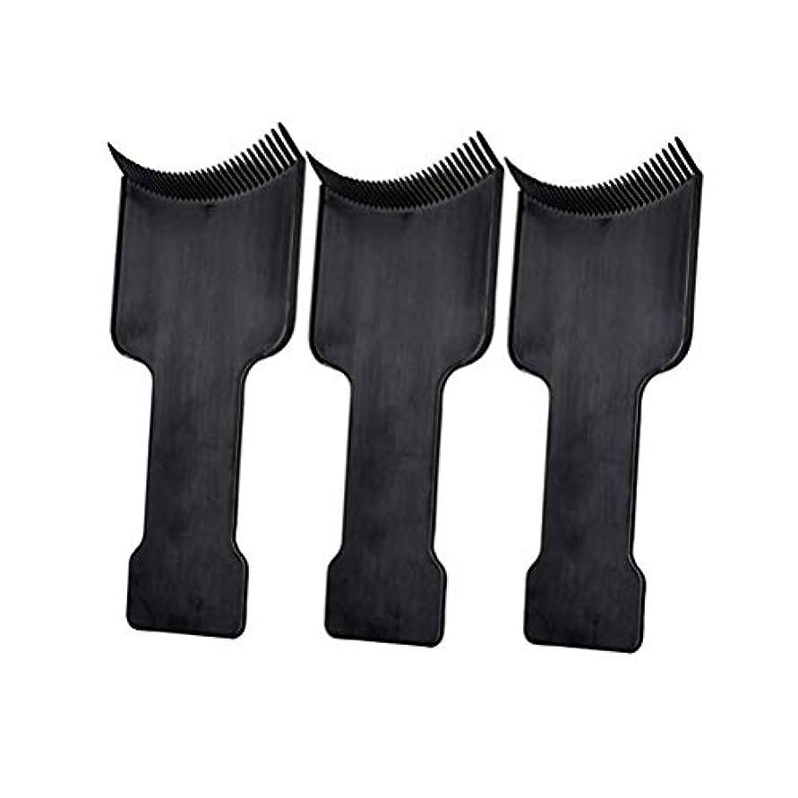 意味のある密接にストライドLurrose 3本ヘアカラーブラシヘアダイブラシヘアダイアプリケータヘアカラーブラシ(黒)