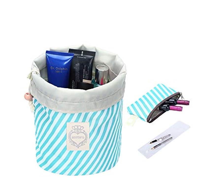 HOYOFO 化粧ポーチ 巾着 トラベルポーチ 大容量 コスメ収納 小物入れ 持ち運び 防水筒形 3点セット 旅行グッズ ライトブルー/ストライプ