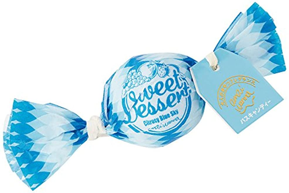 促進する牧草地シフトアマイワナ バスキャンディー35g×12粒 青空シトラス(発泡タイプ入浴料 おおらかで凛としたシトラスの香り)