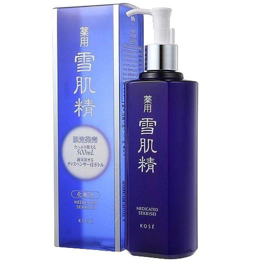 ベッドを作る分散ナイロンコーセー(KOSE) 雪肌精 雪肌精 化粧水(500ml)BIGボトル(並行輸入品)