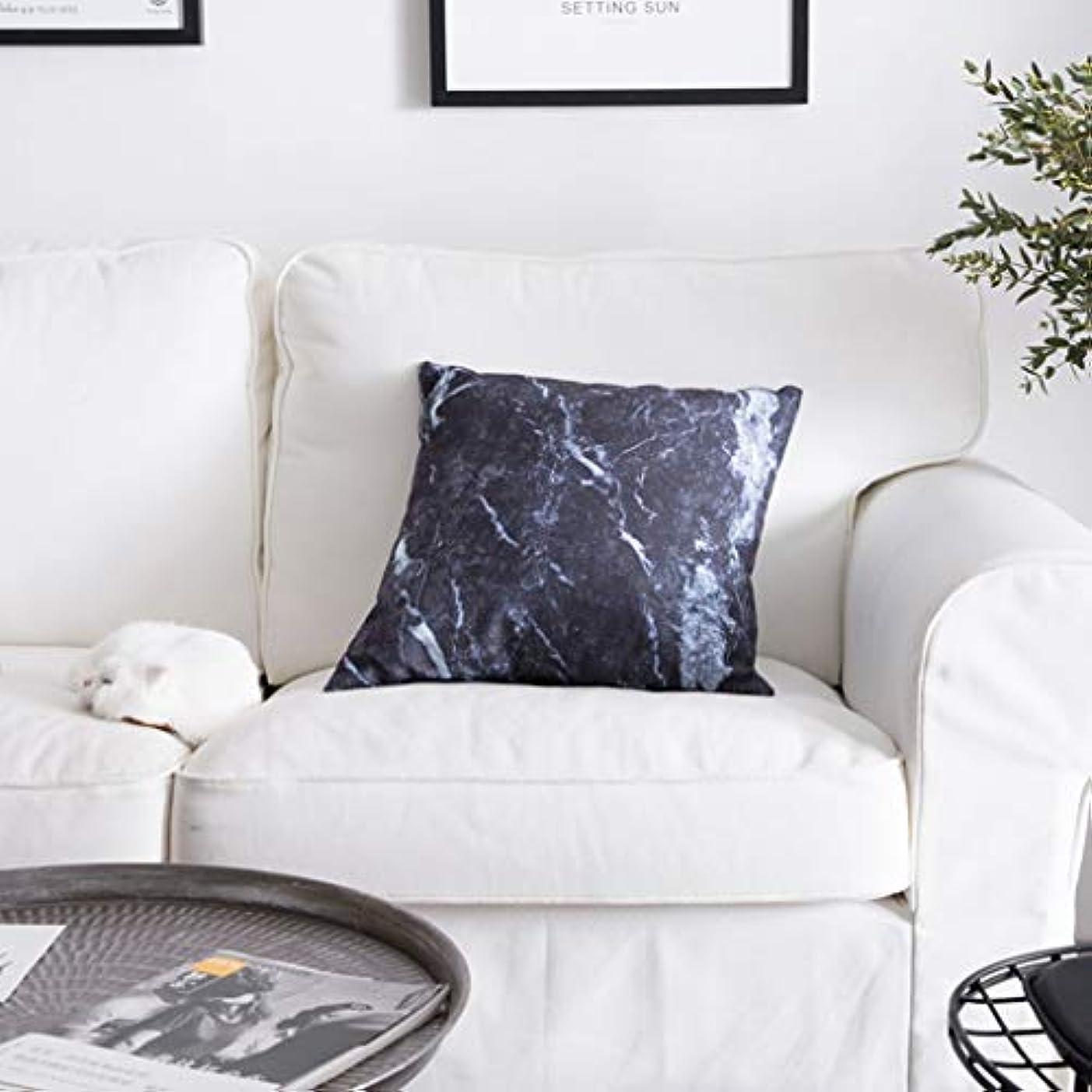 雨のノベルティパックDYHOZZ 正方形の装飾的な枕、パーソナライズアート枕、両面プリントのソファクッション45 cm×45 cm まくら (パターン : B)