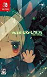 void tRrLM(); //ボイド・テラリウム 【Amazon.co.jp限定】デジタル壁紙 配信 + オリジナルマグネットシート 付 - Switch