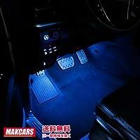 ハイブリット オデッセイ後期型 パーツ カスタム LEDフットイルミ アクセサリー アイスブルー MCA1065786