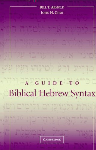 amazon a guide to biblical hebrew syntax english edition kindle