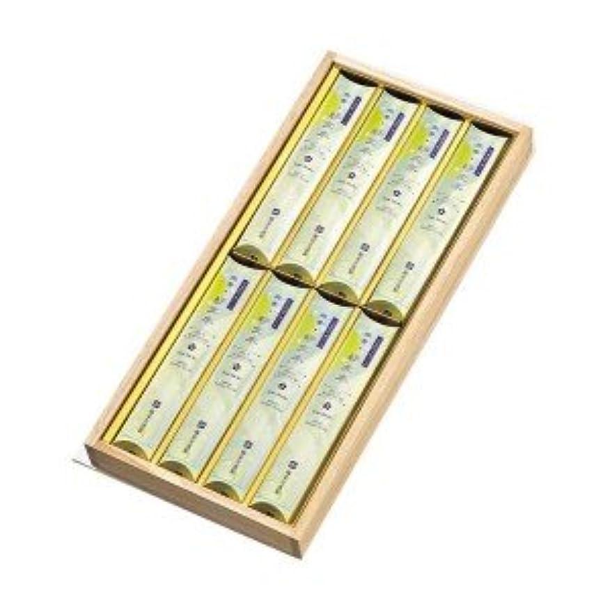 リテラシー垂直見せます微煙微香好文木短寸バラ8箱詰桐箱