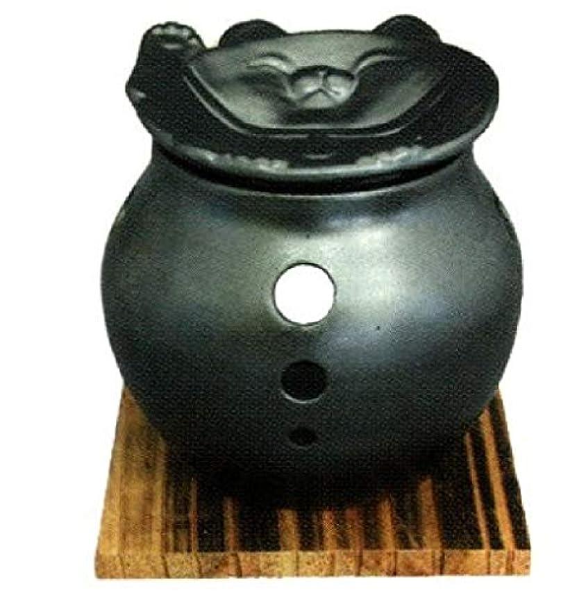 ケイ素名誉進化常滑焼 ?40-11 茶香炉里山窯 猫皿 杉板付    径10×10