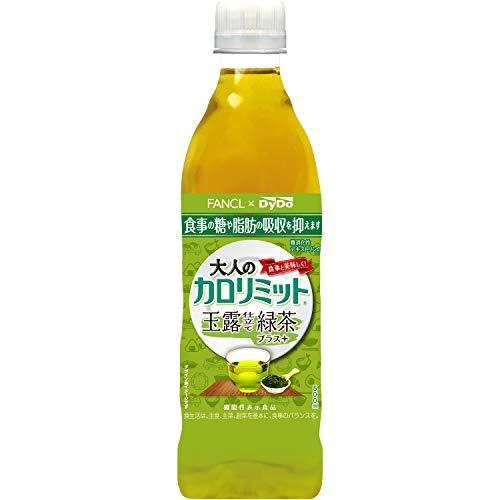 大人のカロリミット 玉露仕立て緑茶プラス 500X24