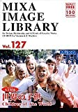 MIXA Image Library Vol.127 世界の子供