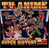 テレビアニメ スーパーヒストリー 29「オズの魔法使い」~「エスパー魔美」