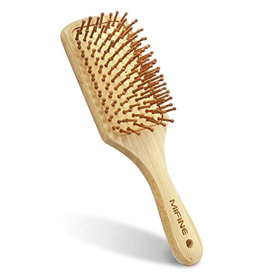 真鍮弾性リスナーヘアブラシ 木製櫛 Mifine 頭皮/肩/顔マッサージコーム 美髪ケア 血行促進 薄毛改善 (大) [並行輸入品]