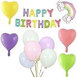 カラフル 誕生日 飾り付け マカロン 可愛い ピンク 女の子 バルーン 風船 happy birthday ハート レインボー 18枚セット