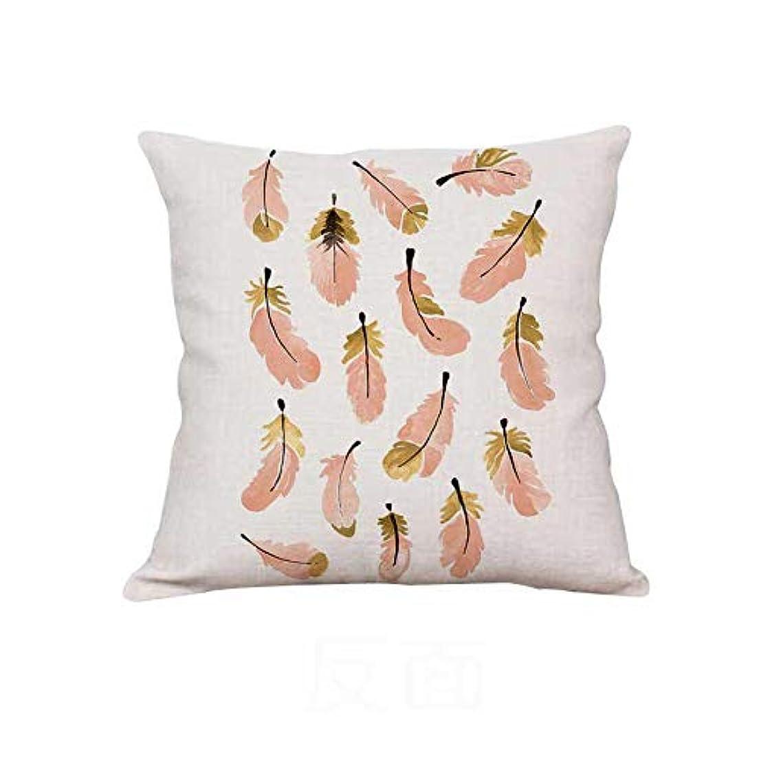 何よりも機械的キリマンジャロLIFE 新しいぬいぐるみピンクフラミンゴクッションガチョウの羽風船幾何北欧家の装飾ソファスロー枕用女の子ルーム装飾 クッション 椅子
