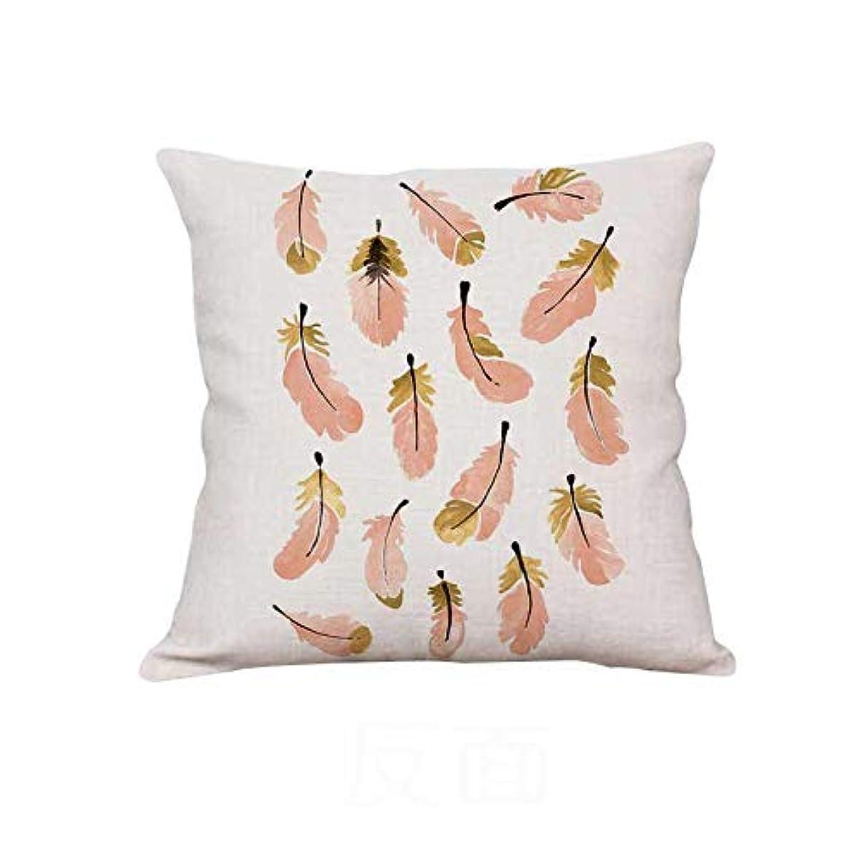 インポートエキスパート曲線LIFE 新しいぬいぐるみピンクフラミンゴクッションガチョウの羽風船幾何北欧家の装飾ソファスロー枕用女の子ルーム装飾 クッション 椅子