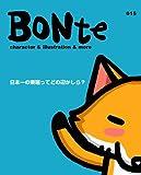 BONte015