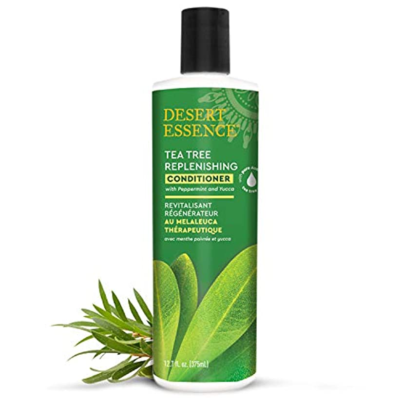 寝具火山学者放つDesert Essence Daily Replenishing Conditioner 381 ml (並行輸入品)