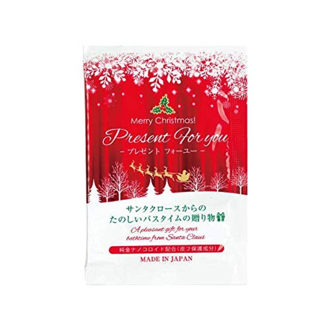 サリーお祝い最大の入浴剤 メリークリスマス プレゼントフォーユー 40個
