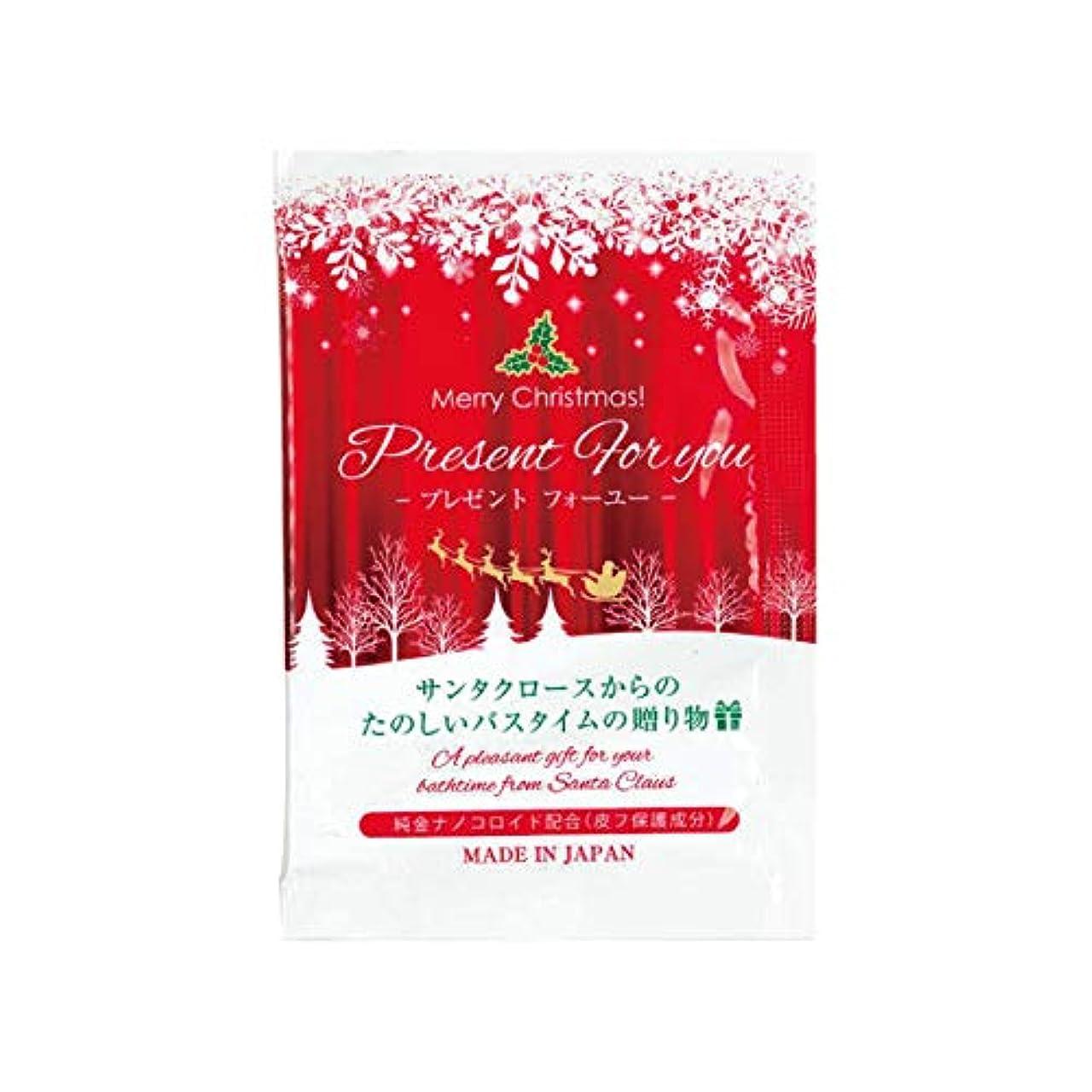通り振るうレギュラー入浴剤 メリークリスマス プレゼントフォーユー 40個