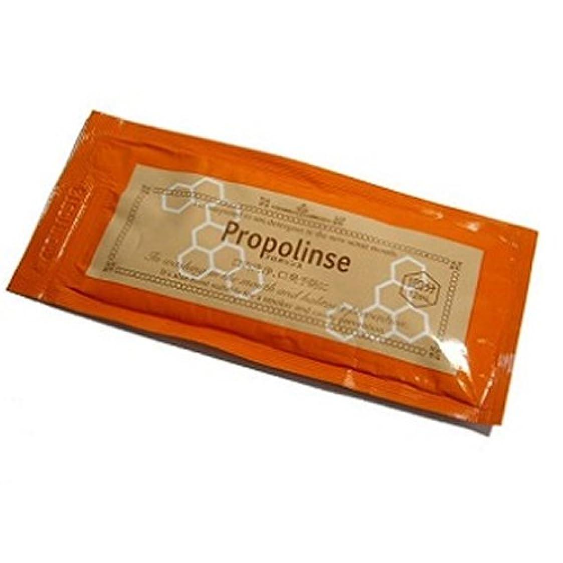 利用可能ショット膨らませるプロポリンス ハンディパウチ 12ml(1袋)×100袋