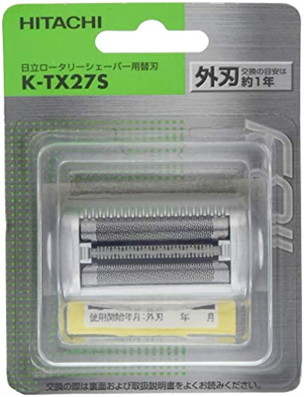 投げる薄める真実日立 メンズシェーバー用替刃(外刃) K-TX27S