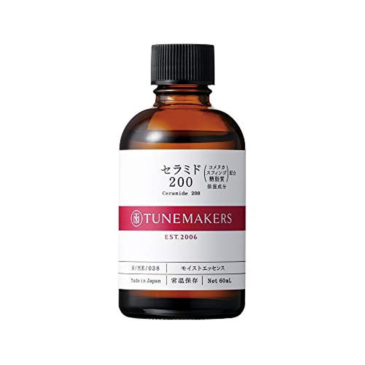 品種ルーフで出来ているTUNEMAKERS(チューンメーカーズ) セラミド200 美容液 60ml