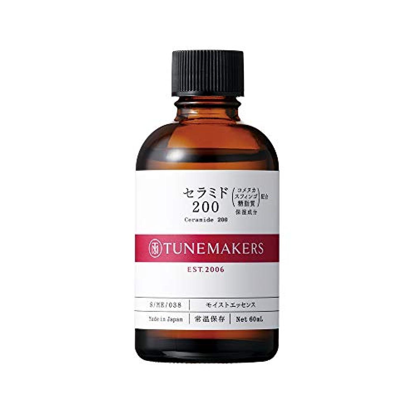 紳士ドーム実験室TUNEMAKERS(チューンメーカーズ) セラミド200 美容液 60ml