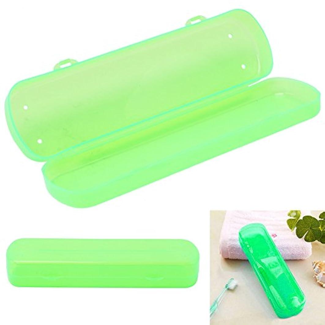 価値憲法行商人Merssavo プラスチック製歯ブラシケース/旅行用ホルダー(グリーン)