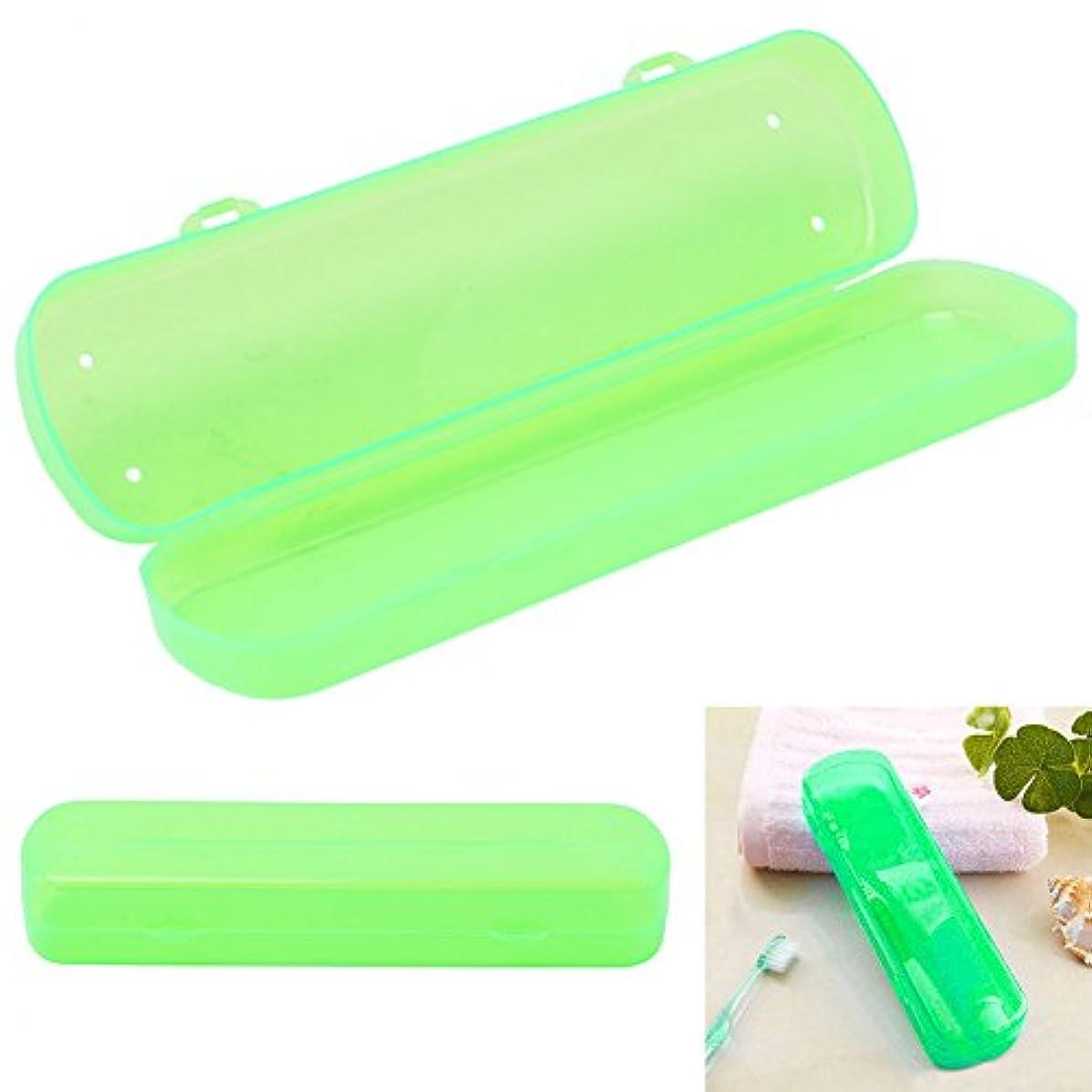 地震半円うねるMerssavo プラスチック製歯ブラシケース/旅行用ホルダー(グリーン)